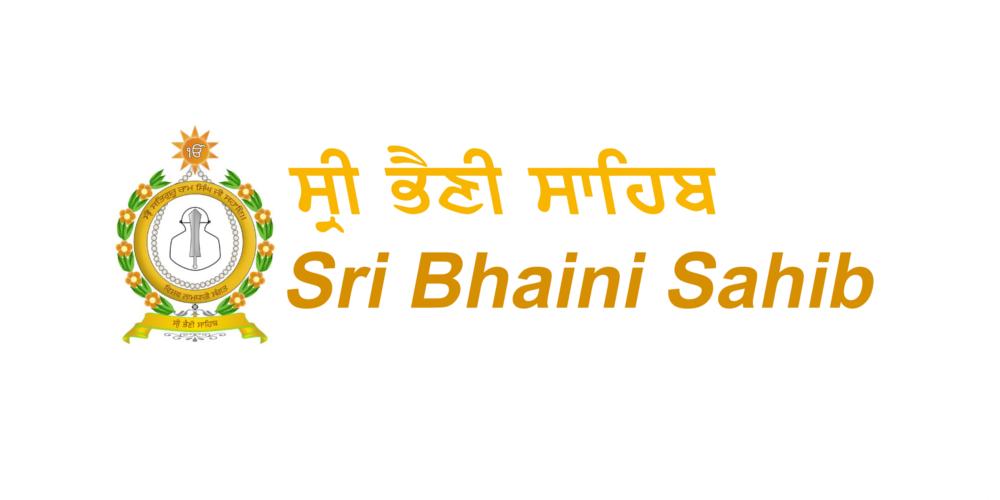 SriBhainiSahib.com Logo