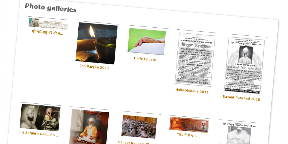 Photo galleries listing page